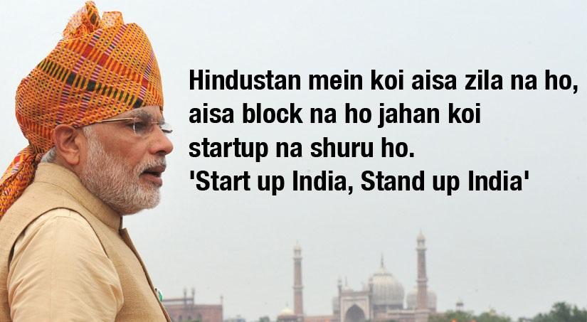 independence-day-Modi-Speech-2