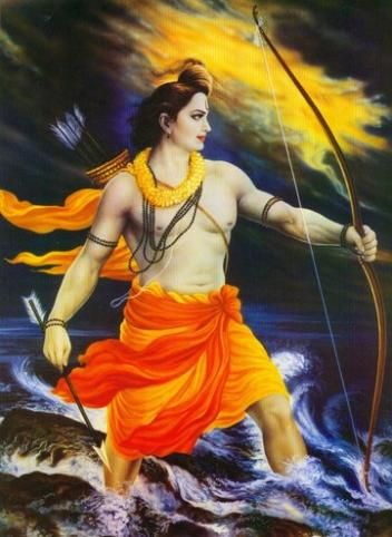Lord ram height